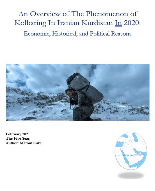 Kolbaring In Iranian Kurdistan